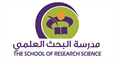 The School of Research Science