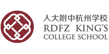 King's College Schools - China logo