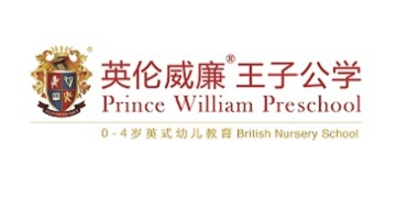Prince William International Nursery School logo
