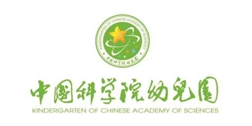 Kindergarten of Chinese Academy of Sciences (KCAS) logo