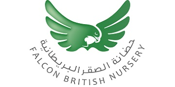Falcon British Nursery logo