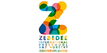 Zebedee International Preschool and Nursery logo