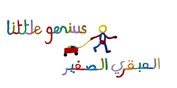 Little Genius Nursery logo