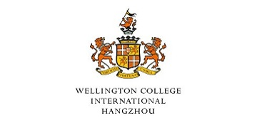Wellington Colleges China logo